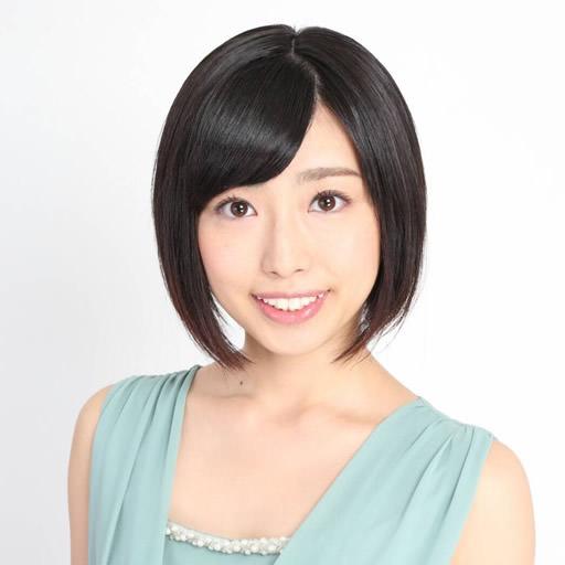 坂本絵利奈さん