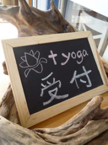 +yoga  10/31(sun) RICE beachyoga&lunch